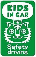 imoninn KIDS in car ステッカー 【マグネットタイプ】 No.57 トラさん (緑色)