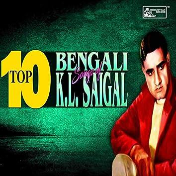 Top 10 Bengali Songs Of K L Saigal