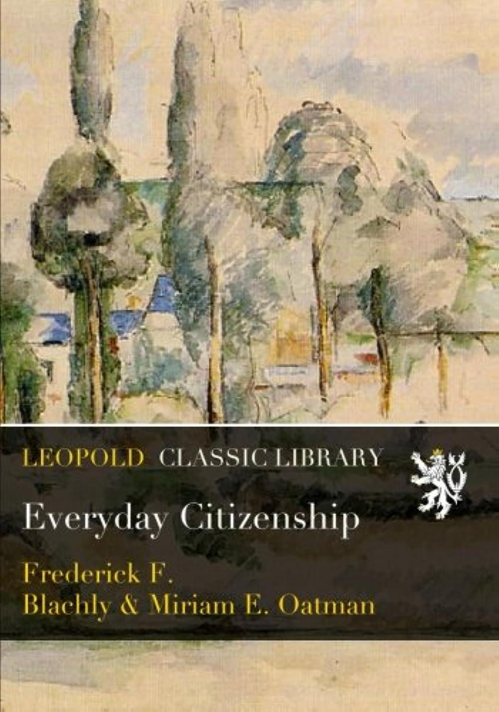 威信描くピーブEveryday Citizenship