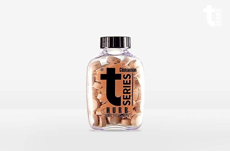 拒否病的発音するT - シリーズチュアブル ポータブル練り歯磨きソリッドタブレット型60タブ # ハーブシナモン