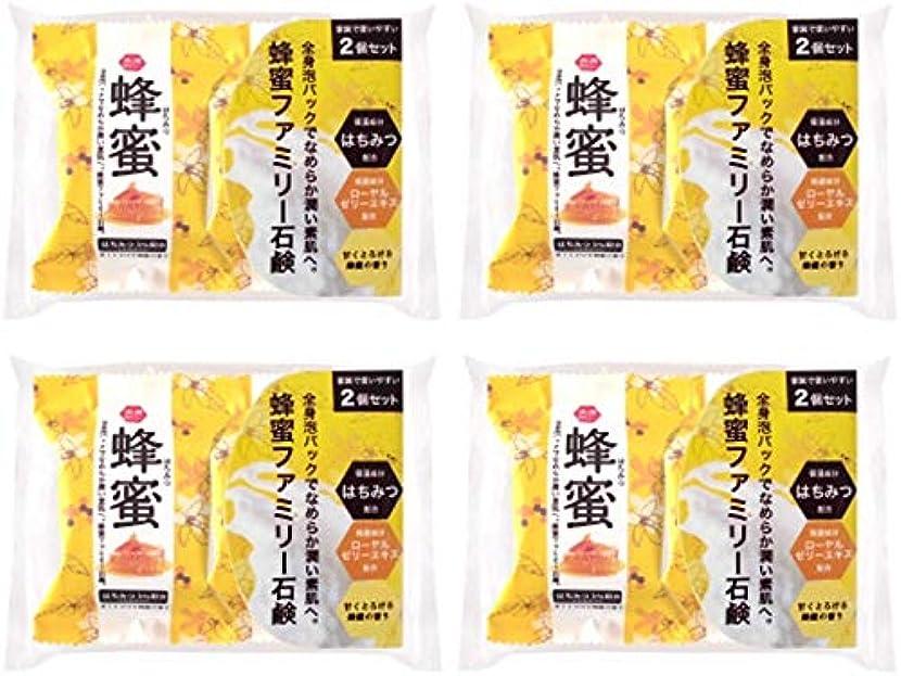 サンダースアルファベット裁量【まとめ買い】ペリカン石鹸 ファミリーはちみつ石鹸 80g×2個【×4個】