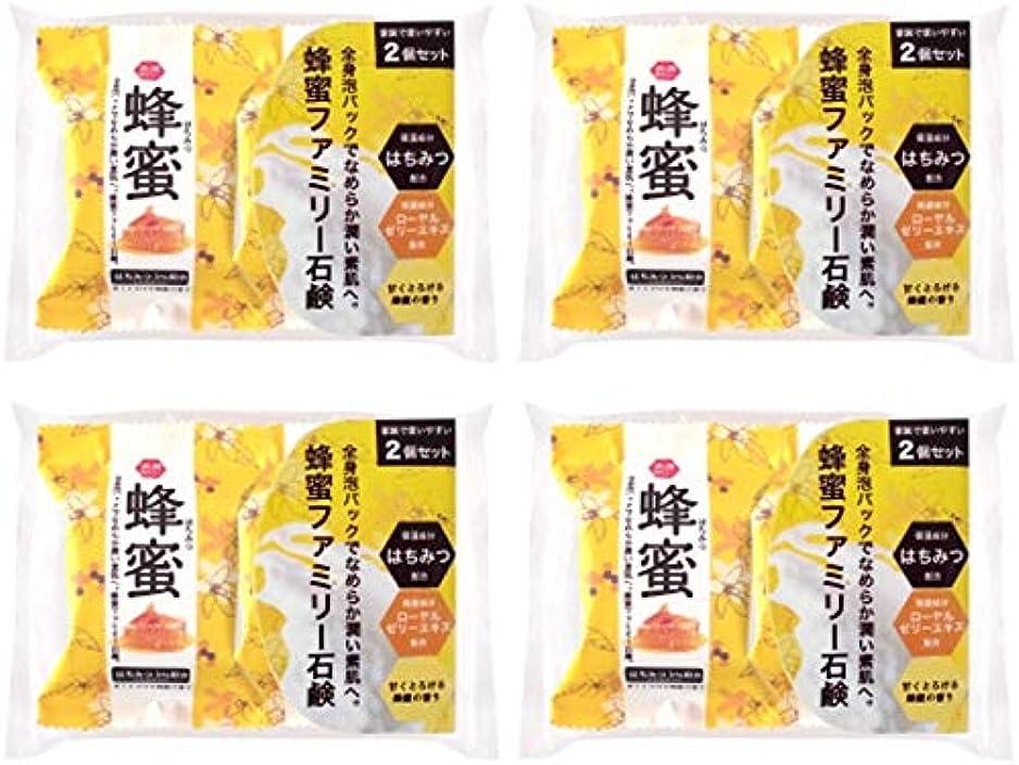 シールカリング特に【まとめ買い】ペリカン石鹸 ファミリーはちみつ石鹸 80g×2個【×4個】