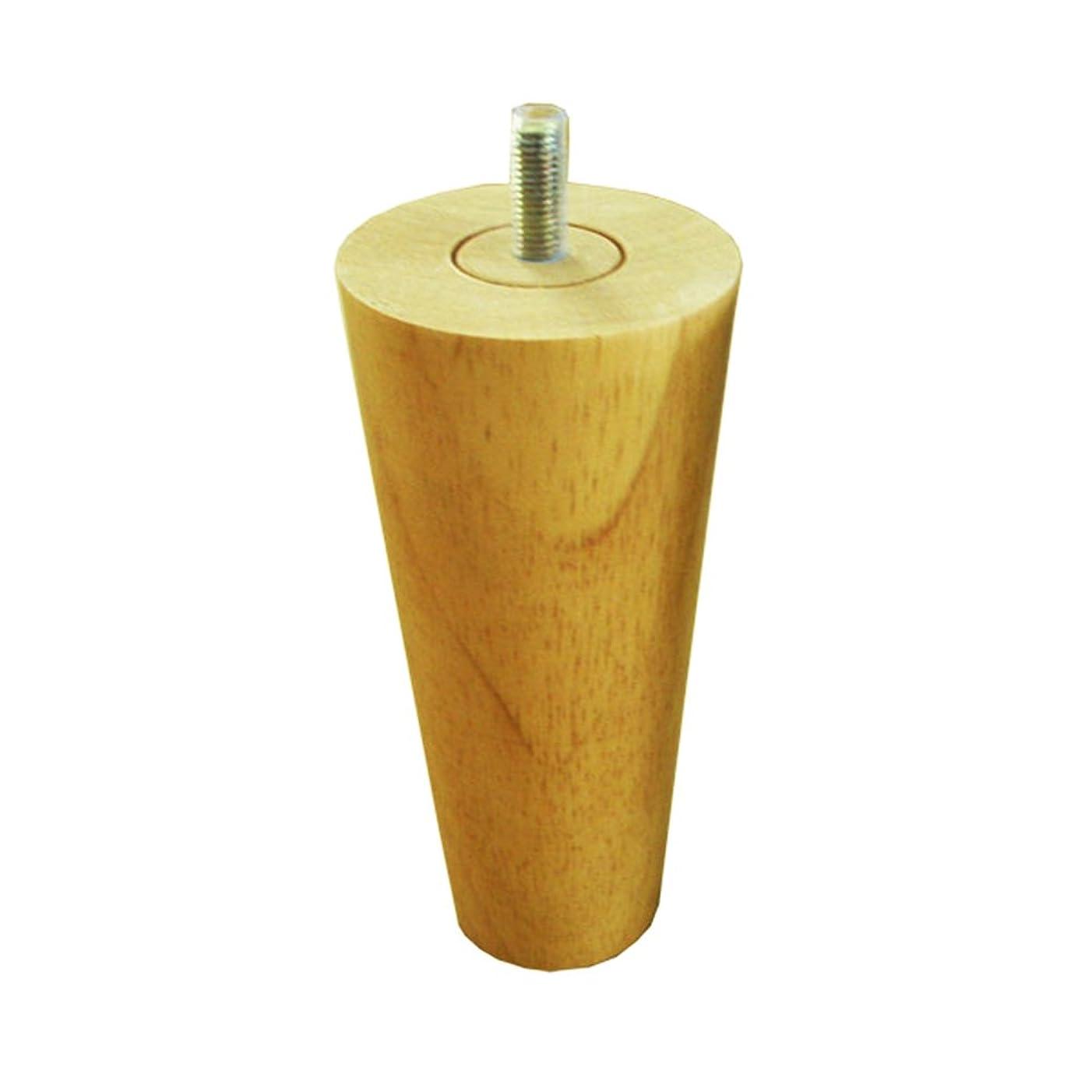 オゾンに対応する輸送Homeland 木製脚 ソファー足 キャビネットの脚 2個セット