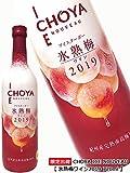 チョーヤ アイスヌーボー 氷熟梅ワイン2019 720ml