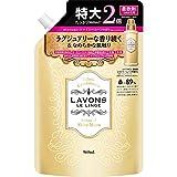 ラボン 柔軟剤 大容量 詰め替え シャイニームーンの香り 960ml (旧シャンパンムーンの香り)
