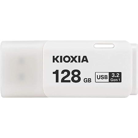 USBフラッシュメモリ 128GB USB 3.2 Gen 1 超高速 KIOXIA(旧東芝メモリー)TransMemory U301 [並行輸入品]