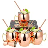 Moscow Mule Copper Mugs Set of 4, Includes 4 Straws, Jigger, Moscow Mule Mugs Copper Cups 550 ml/18 oz for Cocktail, Gin, Beer, Drinking, Gift Set for Bartender, Bartending