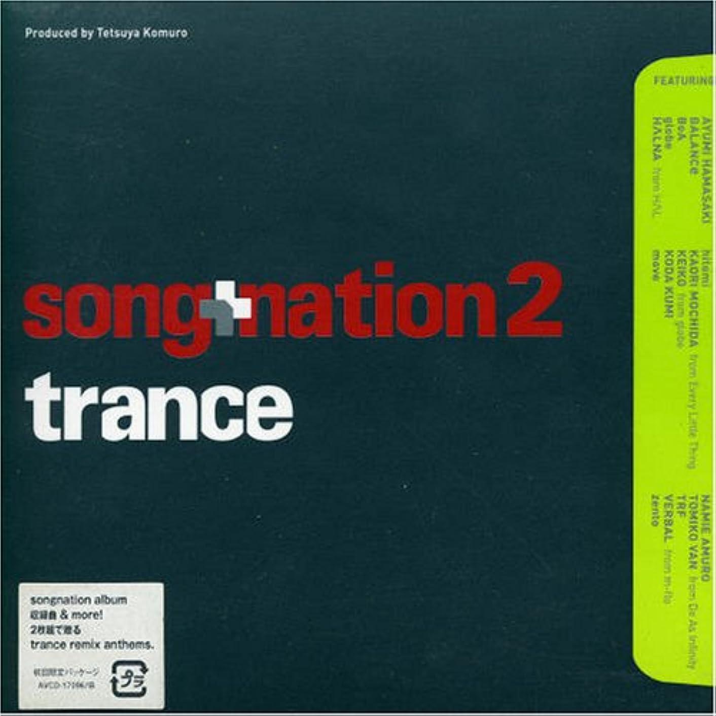 Songnation 2 Trance