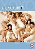 Gossip Girl - Season 2 - Part 2 [DVD]