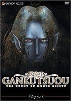 Gankutsuou 6: Count of Monte Cristo [DVD] [Import]