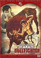 Karate Bullfighter [Import USA Zone 1]