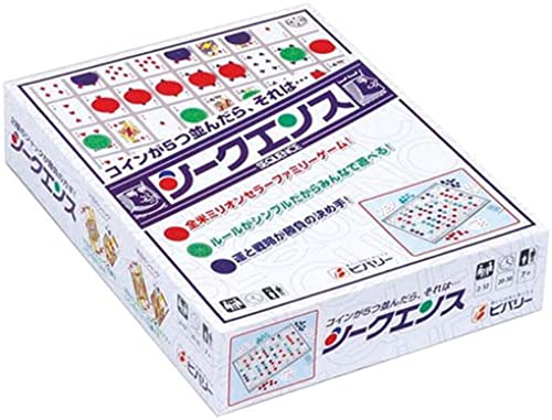 Sequence (Japan-Import)