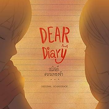 Dear Diary (Original Motion Picture Soundtrack)