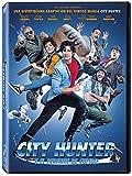 City Hunter [DVD]