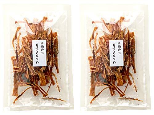 旨塩あたりめ70g×2袋(するめ 烏賊の珍味 寿留女)縁起物のちんみ 特選珍味(塩と昆布エキス)乾燥珍味(低カロリー 低脂肪)