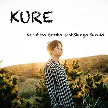 KURE (feat. Shingo Suzuki)