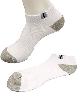 Calcetines deportivos de algodón para hombres,calcetines cortos, tobilleros, deportivos, zapatilla, transpirable, fitness, tenis, correr, uso diario, negros, blancos