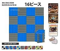 エースパンチ 新しい 16ピースセット青とグレー 250 x 250 x 20 mm ウェッジ 東京防音 ポリウレタン 吸音材 アコースティックフォーム AP1035