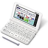 カシオ 電子辞書 高校生 (英語強化モデル) エクスワード XD-SX4900WE 240コンテンツ ホワイト XD-SXN49WE アマゾンオリジナルセット