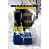 Extreme weather(Chinese Edition)