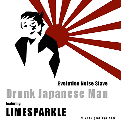 Drunk Japanese Man
