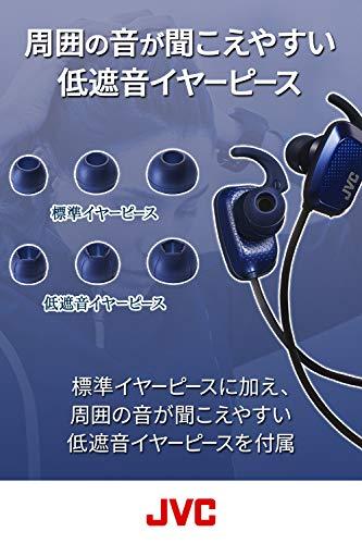 JVCHA-ET870BV-HワイヤレスイヤホンBluetooth対応/フォームコーチング機能搭載/スポーツ向け・防水/マグネット内蔵グレー
