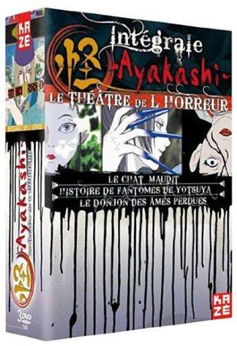 Ayakashi : le théâtre de l'horreur - Intégrale...