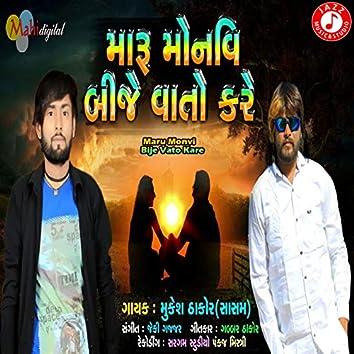 Maru Monvi Bije Vato Kare - Single
