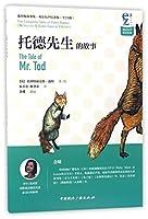 托德先生的故事(附光盘双语有声纪念版共2册彼得兔故事集)