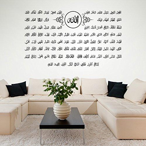 A255 | Meccastyle | Islamische Wandtattoos - Die 99 Namen Allahs - XL - 150cm x 85cm- 01. Schwarz