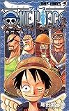 ONE PIECE 27 (ジャンプコミックス)