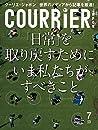 COURRiER Japon  クーリエジャポン [電子書籍パッケージ版] 2020年 7月号