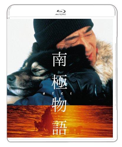 Japanese Movie - Nankyoku Monogatari [Japan BD] PCXC-50088