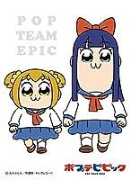 エンスカイ キャラクタースリーブ ポプテピピック セーラー服(EN-840)