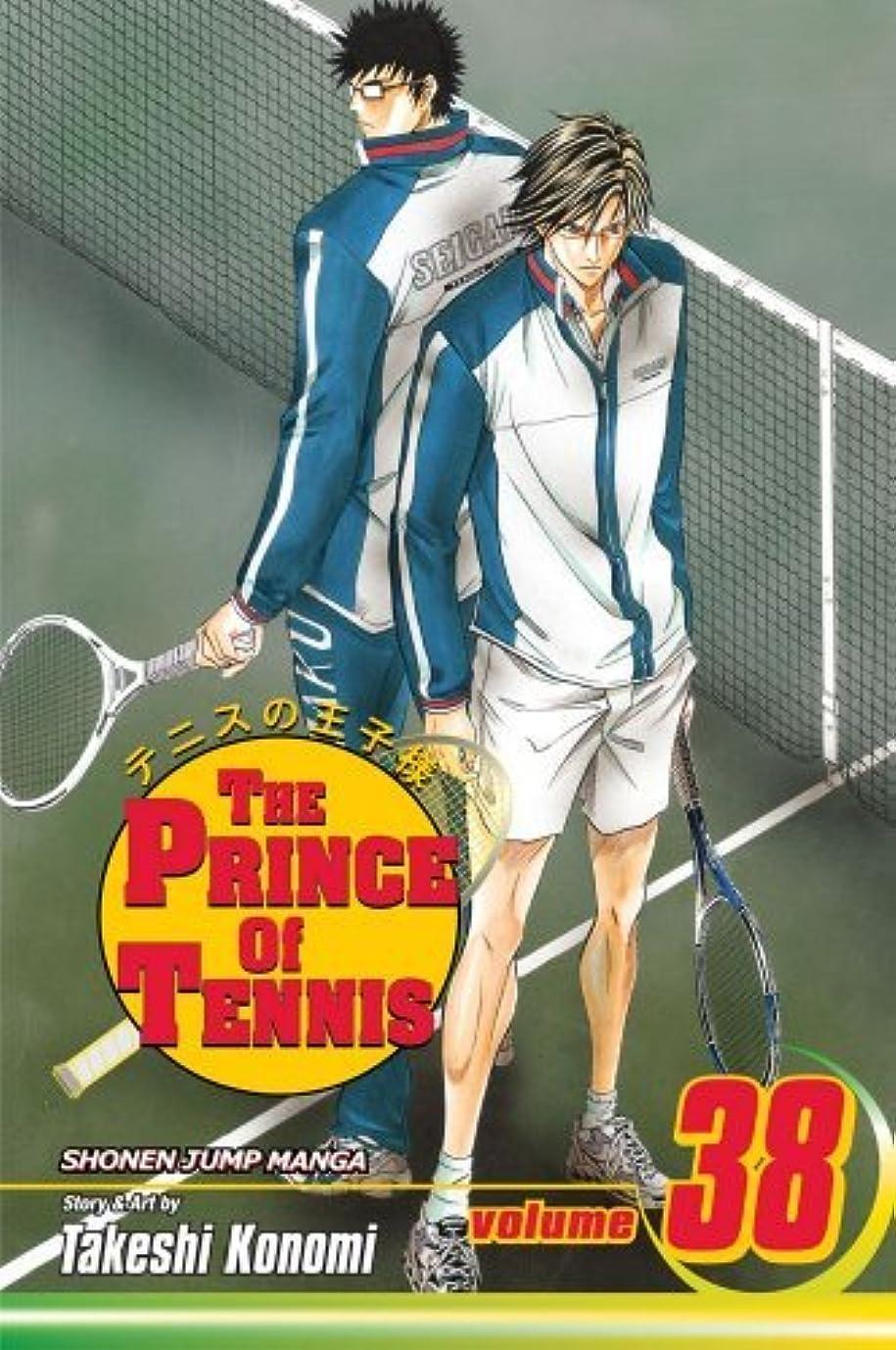 雰囲気ポーズレコーダーThe Prince of Tennis, Vol. 38: Clash! One-Shot Battle (English Edition)