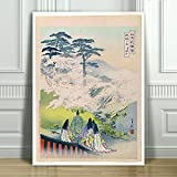 Poster Japoneses De Toyotomi Hideyoshi ImpresióN De Arte En Lienzo Pinturas De Famosos Cuadros De Pared Famosos para Salon De Estar Decoracion del Hogar 50x75cm Sin Marco