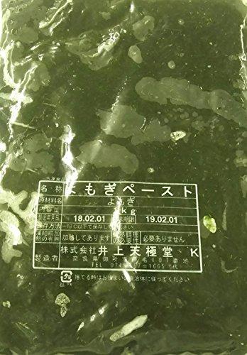 国産 よもぎペースト 1kg×10袋 業務用 蓬 井上