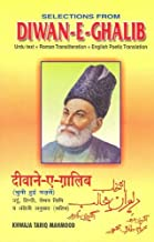 Selections from Diwan-e-Ghalib Urdu Text and Roman Transliteration and English Poetic Translation (English and Hindi Edition)