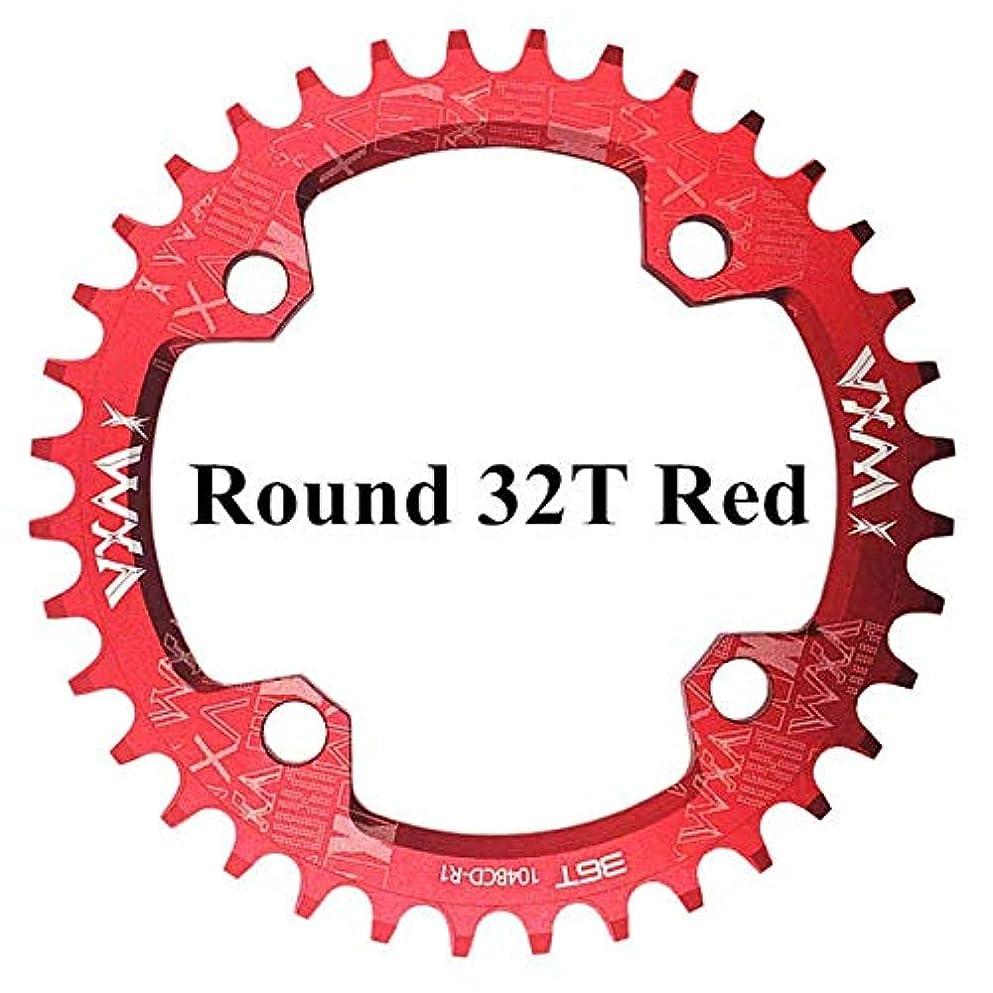 増強する通知する脚Propenary - 自転車104BCDクランクオーバルラウンド30T 32T 34T 36T 38T 40T 42T 44T 46T 48T 50T 52TチェーンホイールXT狭い広い自転車チェーンリング[ラウンド32Tレッド]