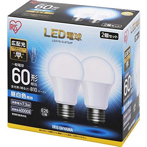 IRIS LED電球 E26 広配光 60形相当 昼白色 2個セット LDA7NG6T52P