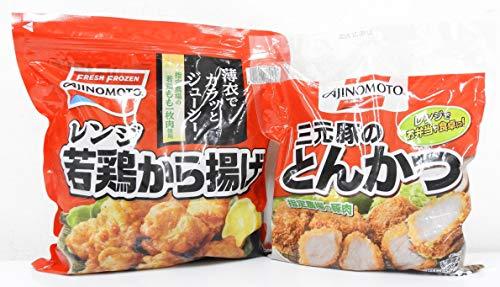 味の素 レンジでかんたん 若鶏から揚げ 1Kg &三元豚のとんかつ 810g 冷凍