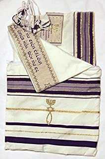 Messianic Tallits prayer Shawl Covenant Messianic tallit prayer shawl