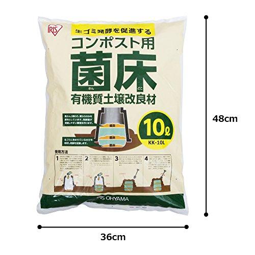 アイリスオーヤマコンポストコンポスト用菌床10LKK-10L
