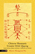 Chinese Shamanic Cosmic Orbit Qigong: Esoteric Talismans, Mantras, and Mudras in Healing and Inner Cultivation (English Edition)