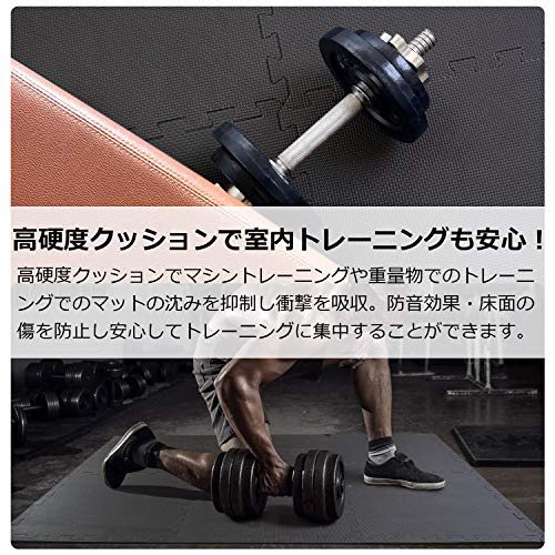 トレーニングマット(筋トレエクササイズ大判マット)防振防音マット【SIMPS】(2cm16枚)