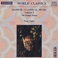 Siamese Classical Music 4 by Siamese Classical Music