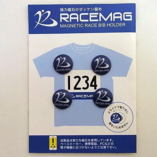 RACE MAG マグネット式ゼッケン留め ネイビー