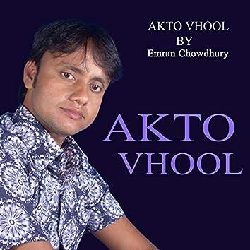 Ekto Vhool