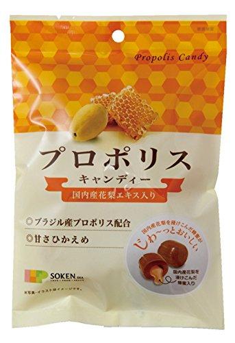 創健社 花梨エキス入りプロポリスキャンディ 75g 個包装込み