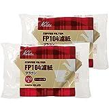 カリタ Kalita コーヒーフィルター FP104濾紙 7~12人用 100枚入り×2袋セット ブラウン #17031